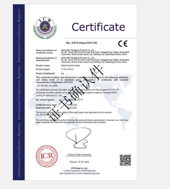 COVID-19 : Suspicious Certificates For PPE